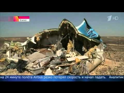 Подробности крушения самолёта А321 в Египте