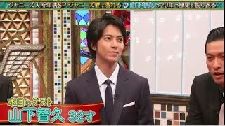 山下智久   TOKIOカケル  2017年7月12日 170712 山下智久 動画 4