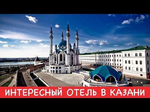ИНТЕРЕСНЫЙ ОТЕЛЬ В КАЗАНИ  ТАТАРСКАЯ УСАДЬБА  I ЖИВОЙ ВИДЕООБЗОР