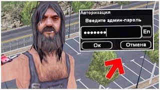 АДМИН ШАЛИТ НА АРИЗОНЕ в SAMP #2