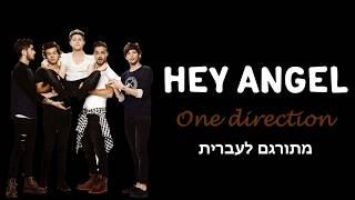 Hey angel- One Direction מתורגם לעברית