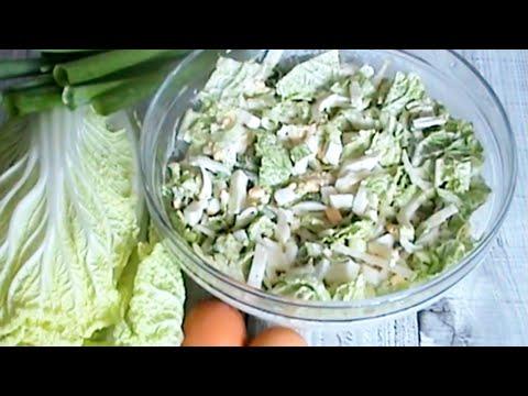 Chinakohlsalat Einfach Und Lecker Youtube