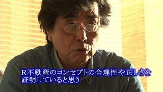 カンブリア宮殿 Ryu's eye(東京R不動産 吉里裕也、馬場正尊)