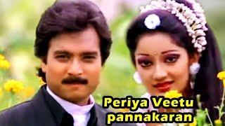Periya Veetu Pannakkaran    Full Tamil Movie    Karthik , Kanaka , M.N.Nambiar    Full HD