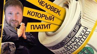Прокуратура платит за Шария + English Subtitles