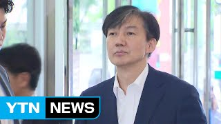 Zapętlaj 검찰, 공식 반응 없어...'조국 의혹' 수사 시작 뒤 첫 구속영장 청구 / YTN | YTN NEWS