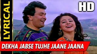 Dekha Jabse Tujhe Jaane Jaana With Lyrics | Kumar Sanu, Alka Yagnik | Shreemaan Aashique Songs