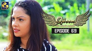 Queen Episode 69 || ''ක්වීන්'' ||  11th November 2019 Thumbnail