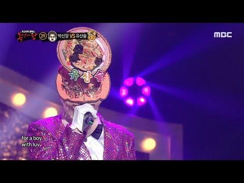 [2round] 'Yu Sanseul' - Boy With Luv , 복면가왕 20191208