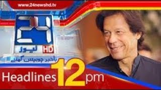 News Headlines | 12:00 PM | 2 March 2018 | 24 News HD