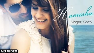 Hamesha - Soch Band | Ft. Momina Mustehsan (Awari Ek Villian Fame) | New Hindi Songs 2014