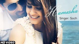 Hamesha - Soch Band | Ft. Momina Mustehsan (Awari Ek Villian Fame) | New Hindi Songs 2014