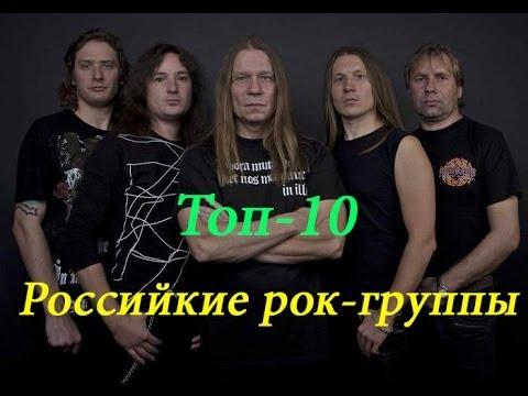 Список советских и российских групп и певцов фото 199-360