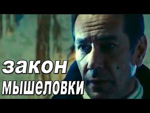 Детективные сериалы россия 2015 2016 годов смотреть бесплатно