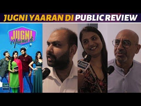 Jugni Yaaran Di Public Review | Preet Baath, Deep Joshi, Mahima, Siddhi | First Day First Show
