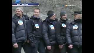 ТК Донбасс - Альпинисты Донбасса покорят Эверест.