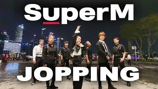 [KPOP IN PUBLIC] SuperM 슈퍼엠 'Jopping' Dance Cover by NTUKDP (ONE TAKE) from Singapore
