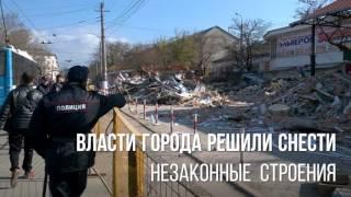 Снос микрорынка в Симферополе