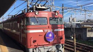 【かしおぺあ】EF81形牽引 カシオペア紀行@尾久駅(通過)
