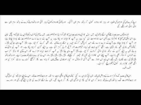 Urdu sexy kahani pakistani