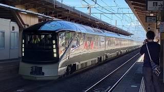 JR東日本 E001系「TRAIN SUITE 四季島」塩尻駅発車