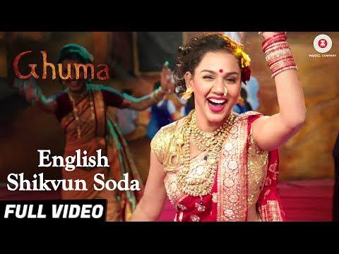 English Shikvun Soda - Full Video | Ghuma | Vaishali Jadhav | Priyanka Barve