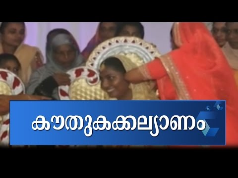 Sister Marries Woman In Absence Of His Brother In Kollam