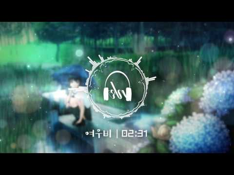 여우비 / Fox rain (Neal K) - 여우비가 내리는 날 듣기좋은 피아노곡