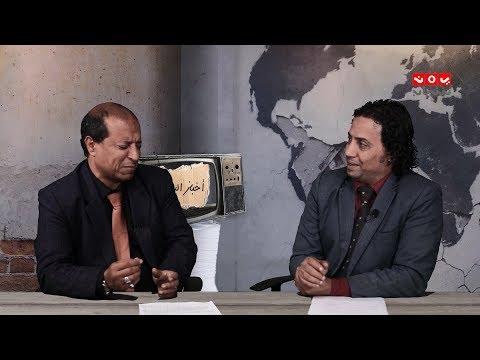البرنامج الساخر اخباز اليوم | الحلقة 2 | يمن شباب