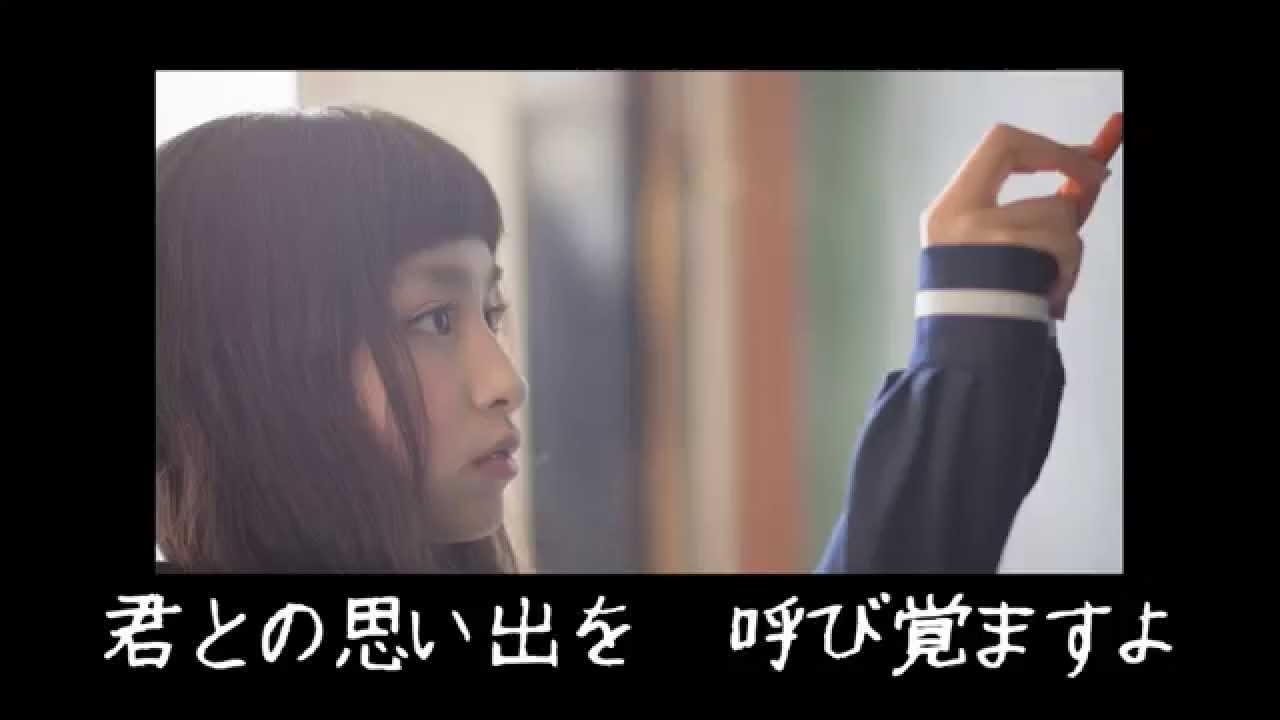 トミタ栞 ♪ 卒業アルバム(Short Ver.) リリックビデオ