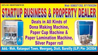 Dona Paper Plate Making Business In Hindi !Earn 180,000 रू हर महीना  