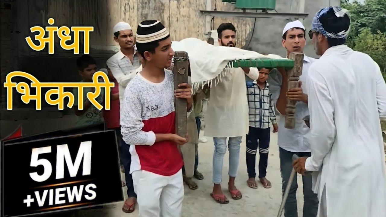 Download Asif gada 420 New Video | Ibrahim 420 New Video | Team 420 | Titla 420 | Desi Comedy Video