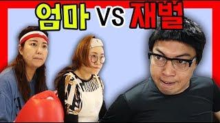 엄마vs재벌 [알렉스 시즌2 최종 / 4편]