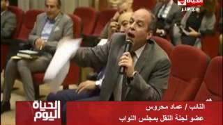 شاهد.. برلماني يهاجم رفع سعر تذكرة المترو تحت القبة