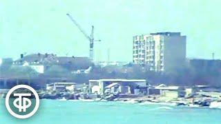 В Крым на машине. Новости. Эфир 7 мая 1991