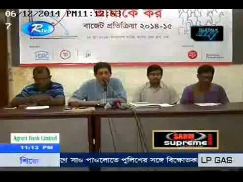 Post budget reaction on tobacco by HDRC,PROGGA and ATMA June 12 2014 RTV
