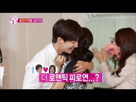 [ENG SUB] We Got Married 4 우결4 - JaeRim♥SoEun Romantic blindfolded game 20141206