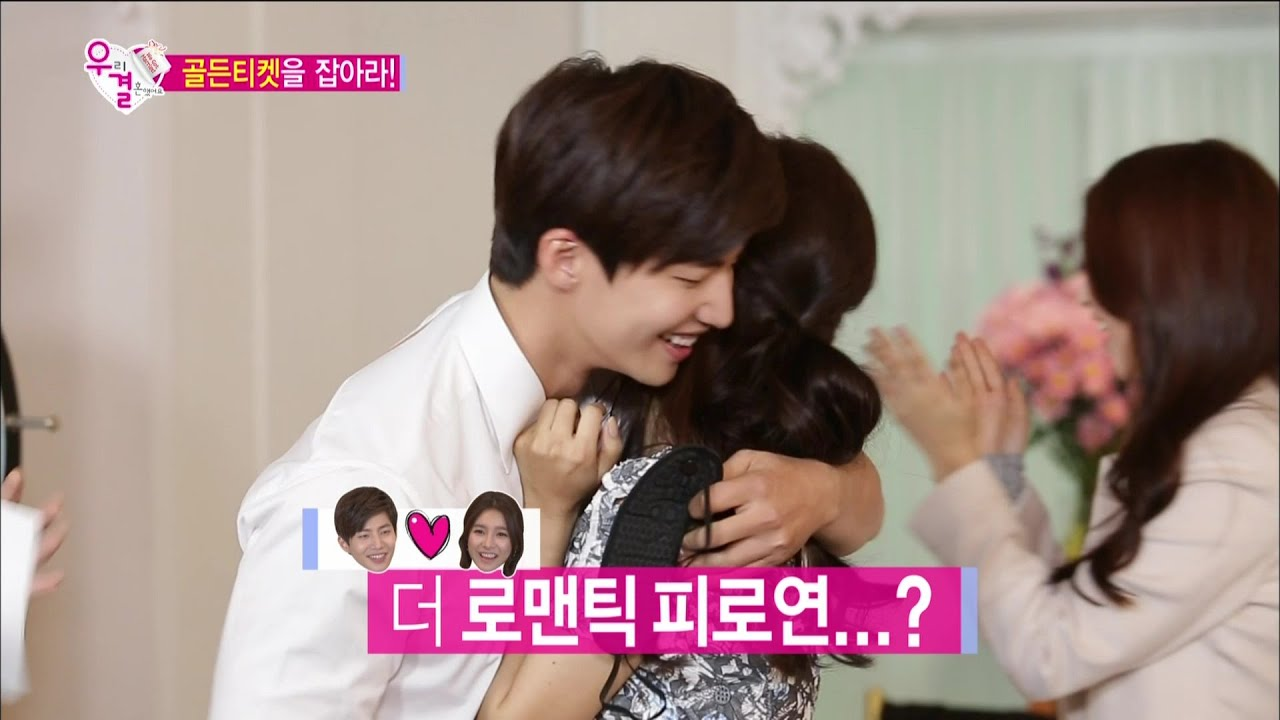 [ENG SUB] We Got Married 4 우결4 - JaeRim♥SoEun Romantic blindfolded game 20141206