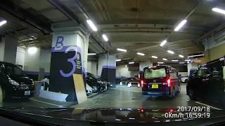 [停車場][高清][P牌資訊] 尖沙咀 美麗華 商場 停車場