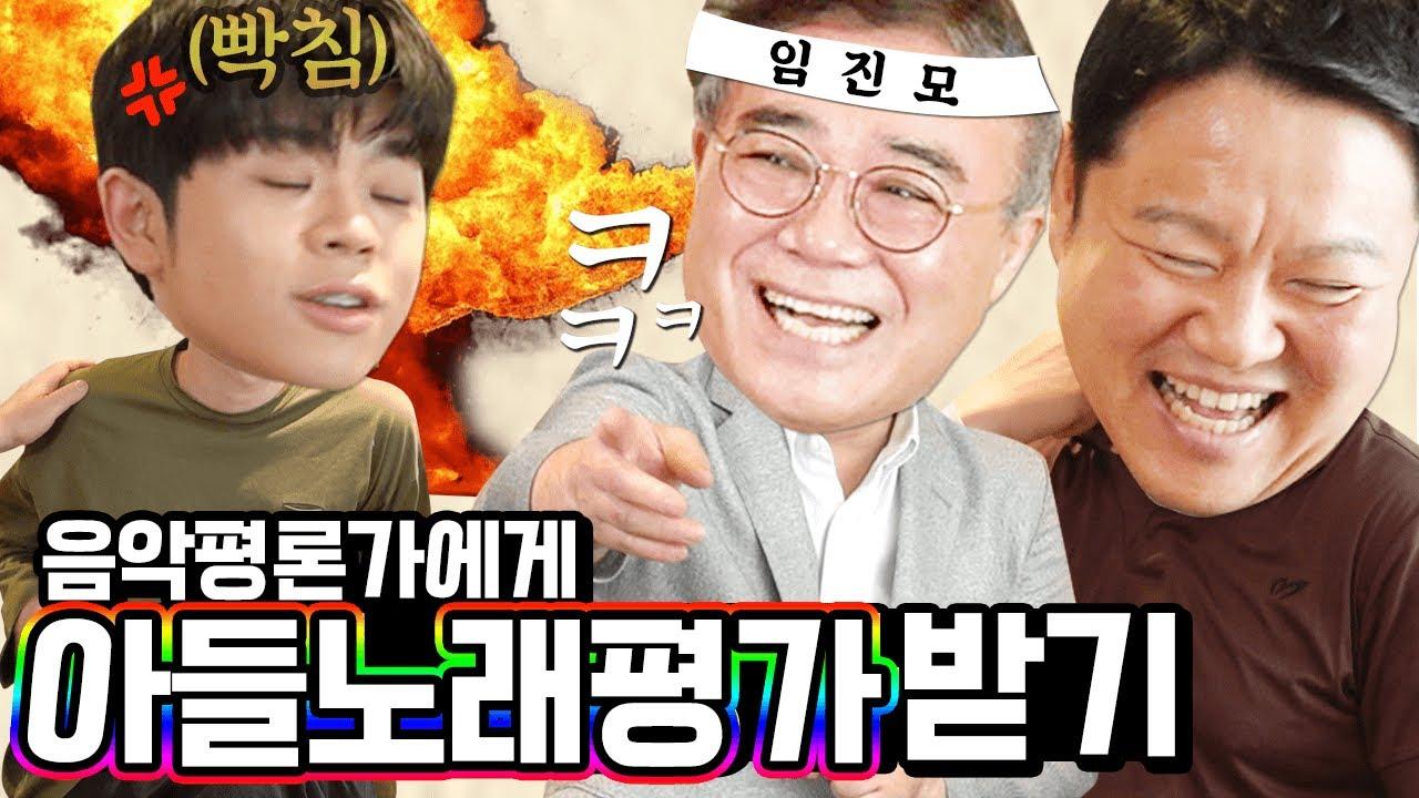 👴 MC그리? 랩 하지마! 🎤음악 전문가 아빠 친구 만나서 대차게 까인 썰 푼다.mp4 (feat.🏡가출했습니다.. 그리구라 최초 야외 컨텐츠!!) [그리구라]