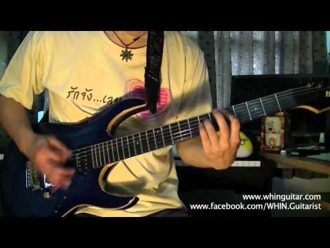คนที่ถูกรัก - BODYSLAM (Live in คราม) - TAB Guitar Cover by WHIN (V2)