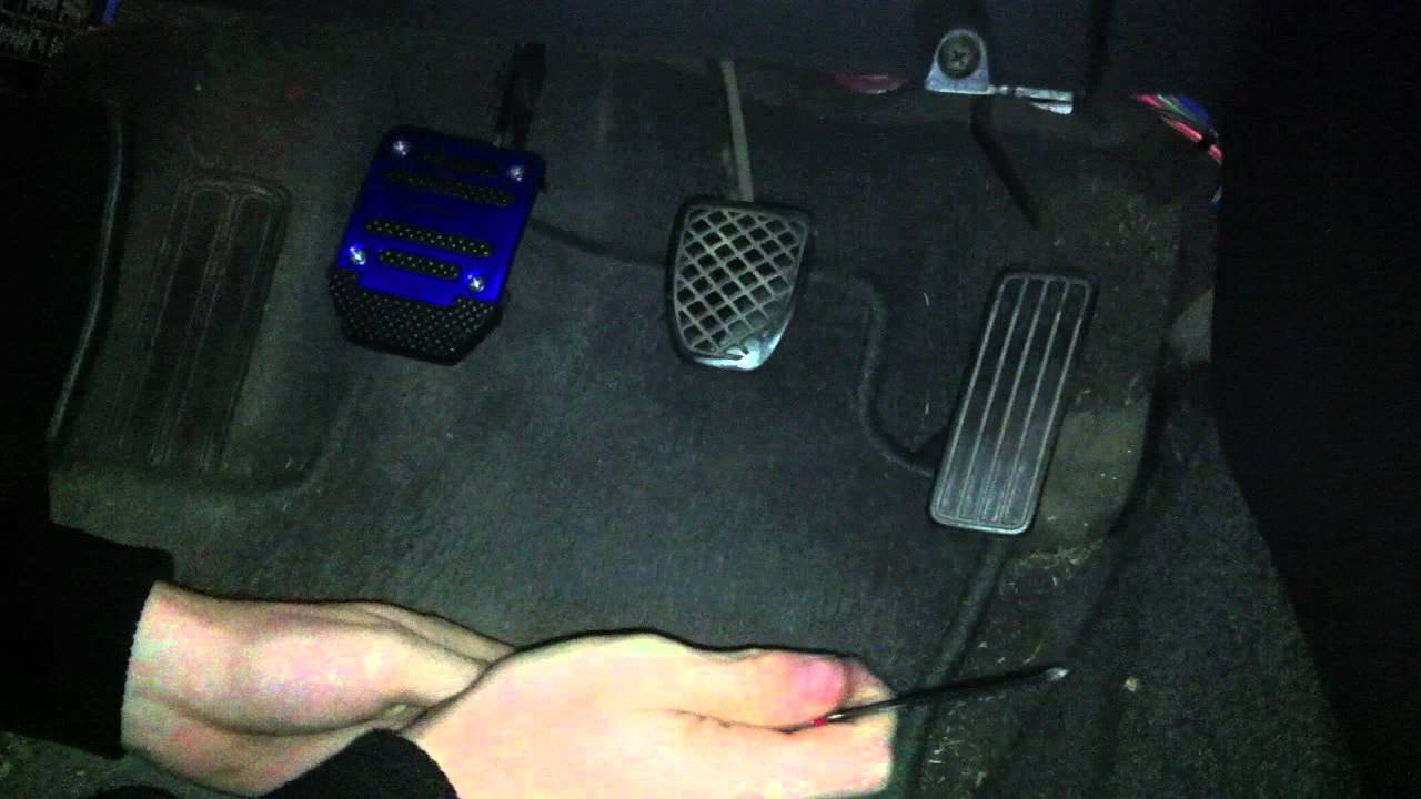 Car Pedal Covers Uk