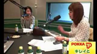 北海道のラジオ局 FMノースウェーブで毎週木曜日14:15から放送中!働く...
