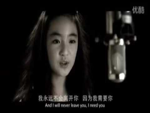 Imagine me Without You - Instrumental version akama miki