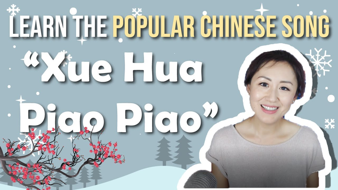 "Learn the Popular Chinese Song ""Xue Hua Piao Piao"""