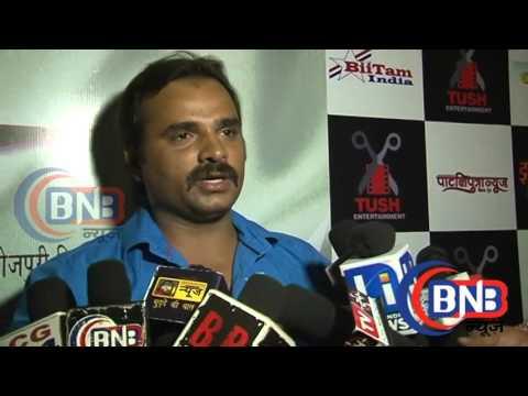 Mahurat Of The Bhojpuri Film Allahabad Se Islamabad Shraddha Sharma Interview