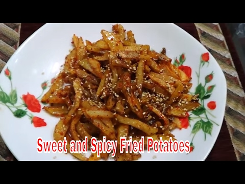 Sweet and Spicy Fried Potatoes