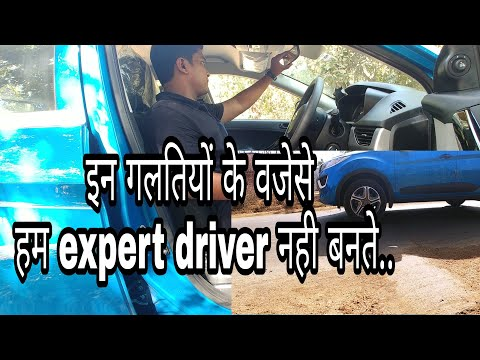 Daily DRIVING mistakes|Learn car driving for beginners