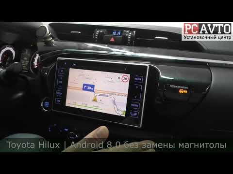Toyota Hilux   Яндекс. Навигатор на штатной магнитоле   Android 8.0 без замены экрана