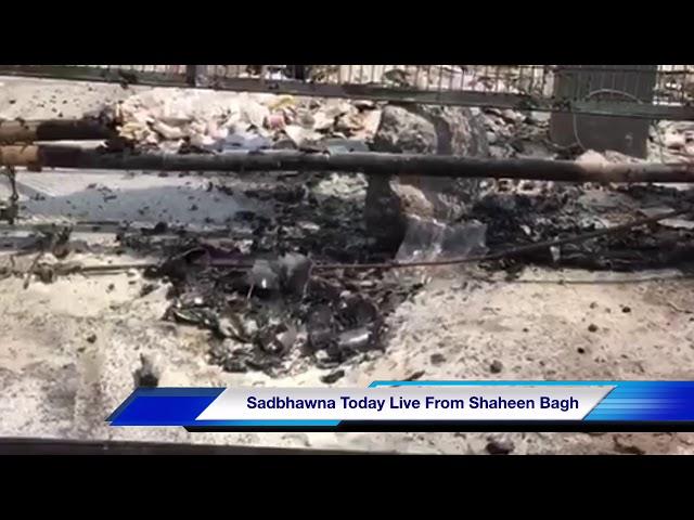 जनता कर्फ्यू के दौरान शाहीन बाग में धरनास्थल पर फेंका कैमिकल-पेट्रोल बम